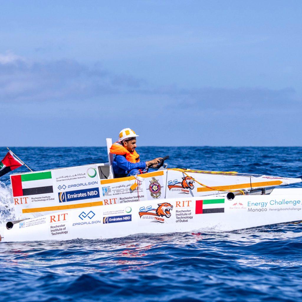 Energy Boat